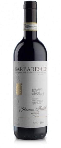 Barbaresco Basarin Vigna Gianmatè DOCG 2014 Giacosa Fratelli